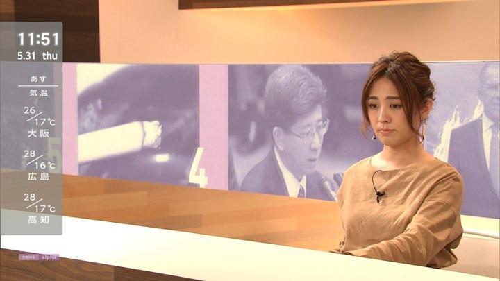 2018年05月31日椿原慶子の画像07枚目
