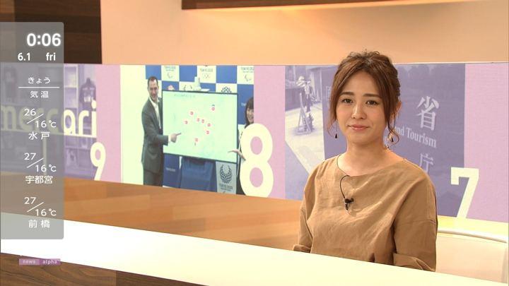 2018年05月31日椿原慶子の画像11枚目