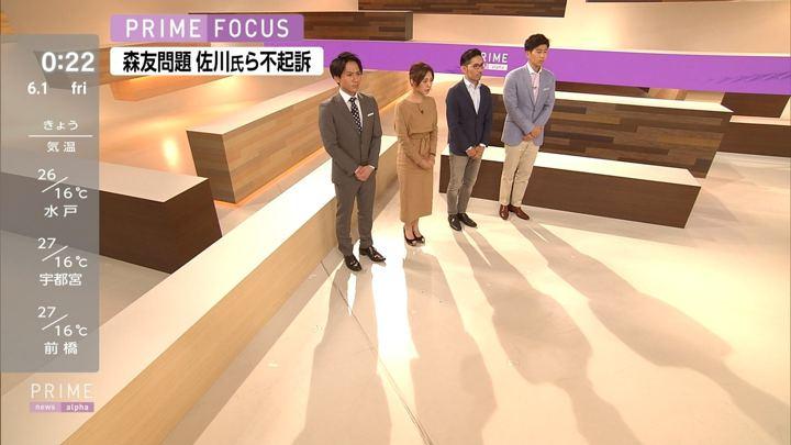2018年05月31日椿原慶子の画像12枚目
