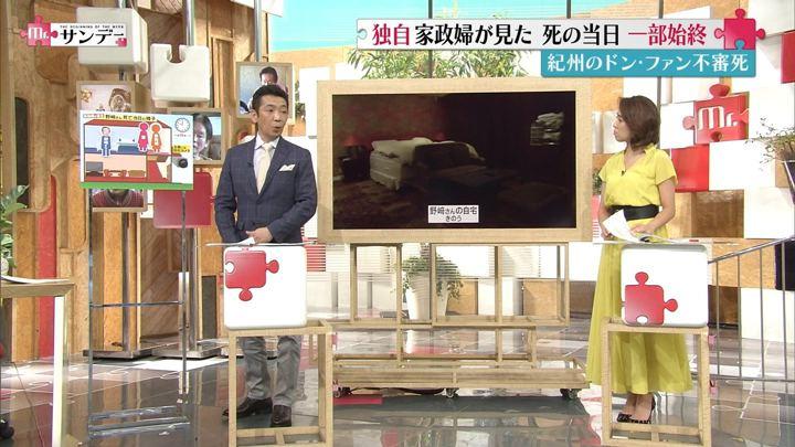 2018年06月03日椿原慶子の画像06枚目