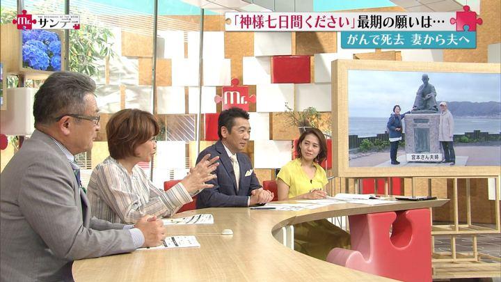 2018年06月03日椿原慶子の画像12枚目