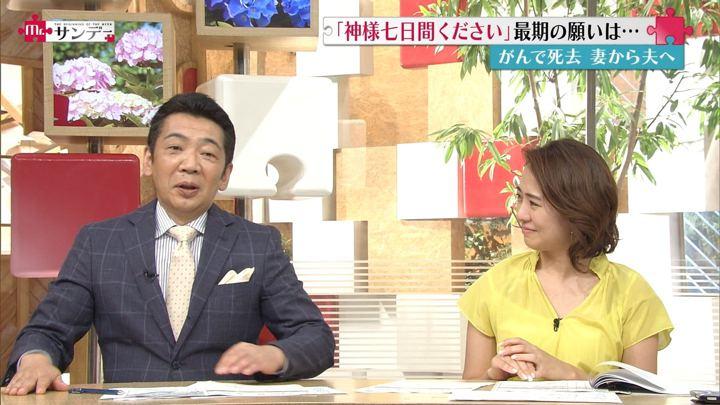 2018年06月03日椿原慶子の画像13枚目