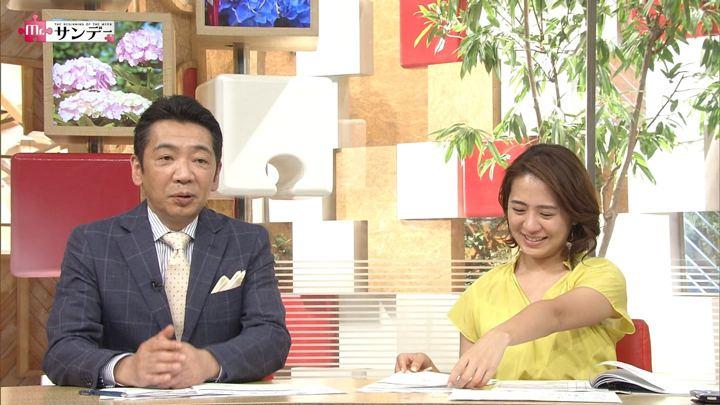2018年06月03日椿原慶子の画像14枚目