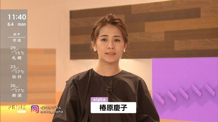 2018年06月04日椿原慶子の画像02枚目