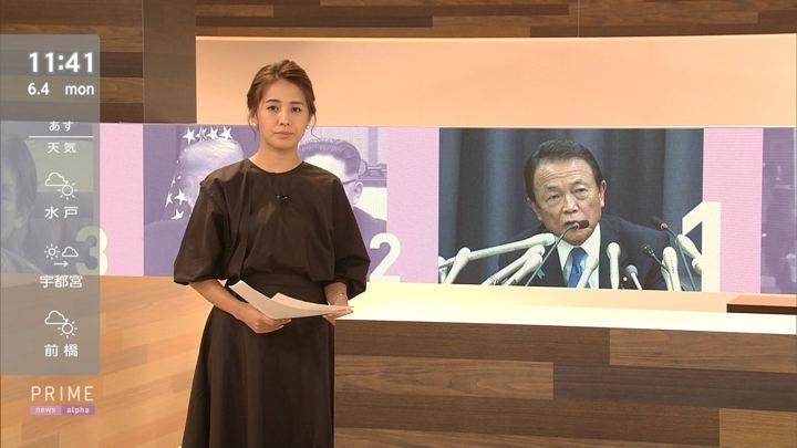 2018年06月04日椿原慶子の画像05枚目