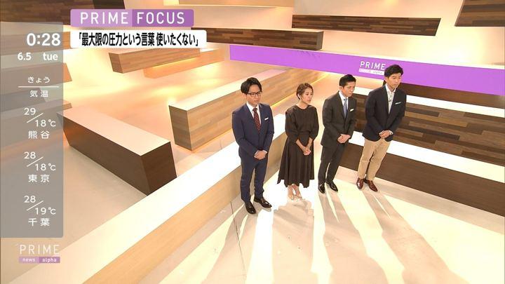 2018年06月04日椿原慶子の画像15枚目