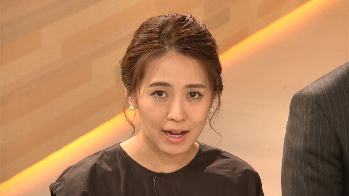 2018年06月04日椿原慶子の画像19枚目