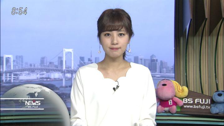 2018年04月27日堤礼実の画像03枚目