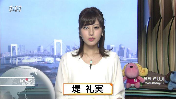 2018年05月11日堤礼実の画像02枚目