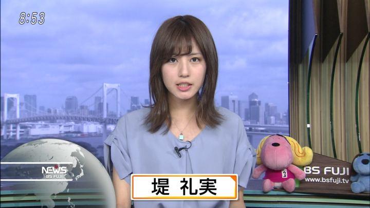 2018年05月25日堤礼実の画像02枚目