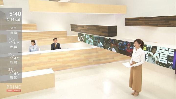 2018年04月14日内田嶺衣奈の画像01枚目
