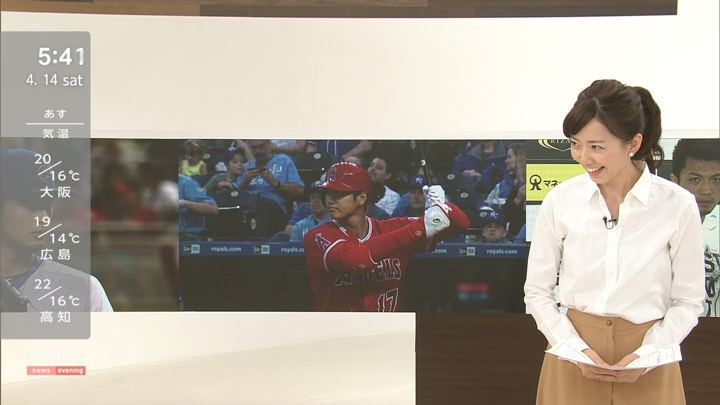 2018年04月14日内田嶺衣奈の画像03枚目