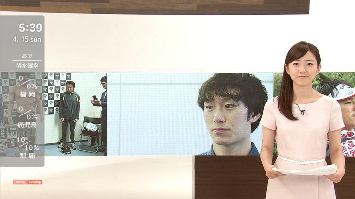 2018年04月15日内田嶺衣奈の画像05枚目