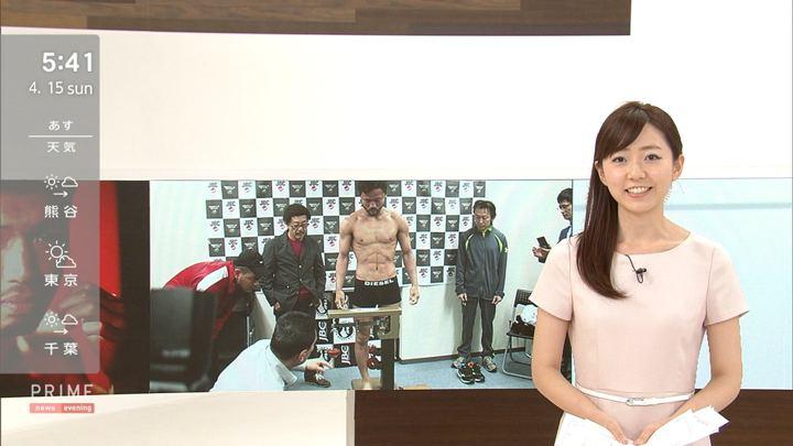 2018年04月15日内田嶺衣奈の画像08枚目