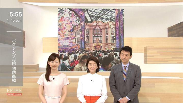 2018年04月15日内田嶺衣奈の画像09枚目