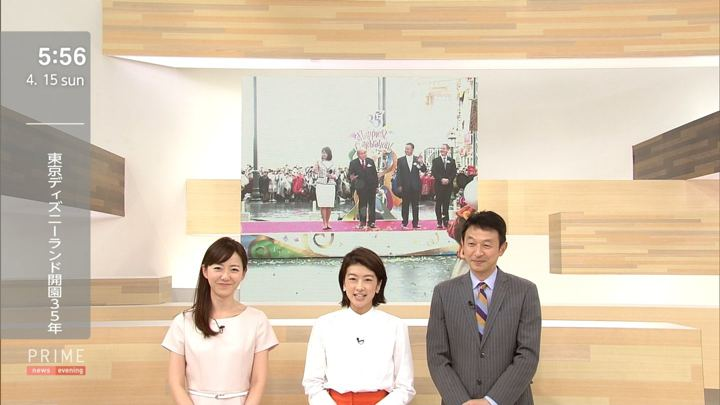 2018年04月15日内田嶺衣奈の画像10枚目
