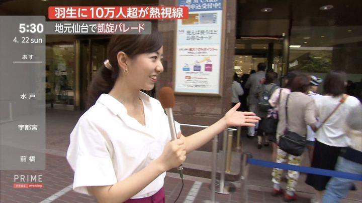 2018年04月22日内田嶺衣奈の画像01枚目