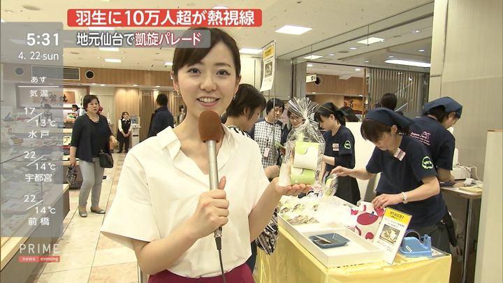 2018年04月22日内田嶺衣奈の画像03枚目