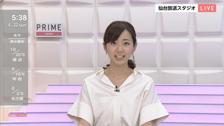 2018年04月22日内田嶺衣奈の画像10枚目