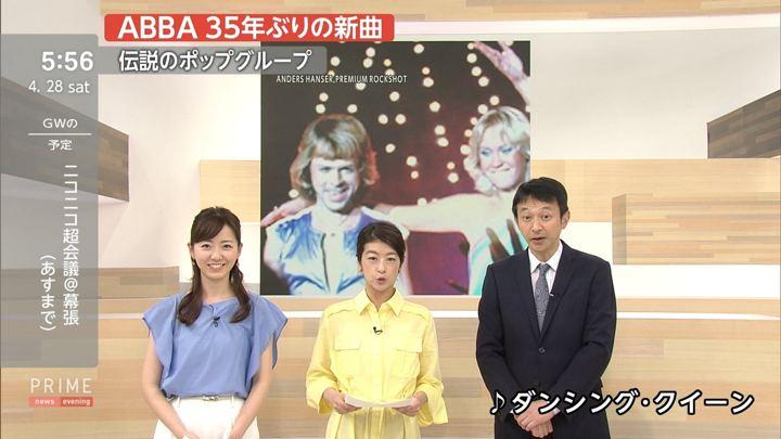 2018年04月28日内田嶺衣奈の画像13枚目