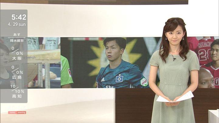 2018年04月29日内田嶺衣奈の画像04枚目