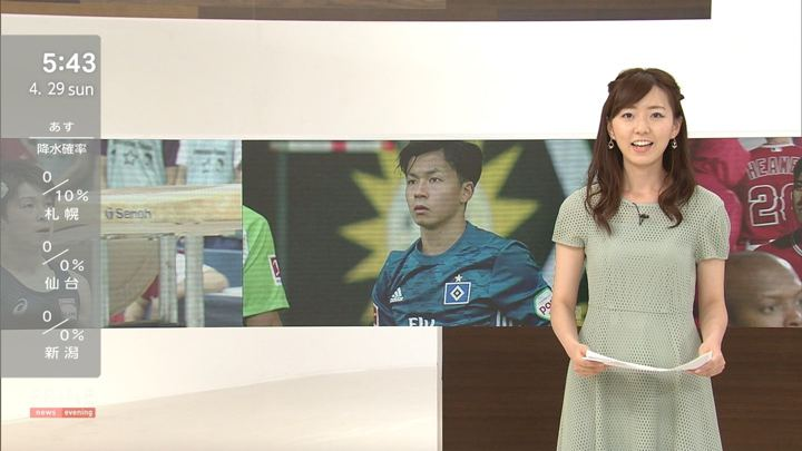 2018年04月29日内田嶺衣奈の画像05枚目
