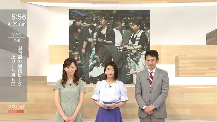 2018年04月29日内田嶺衣奈の画像06枚目