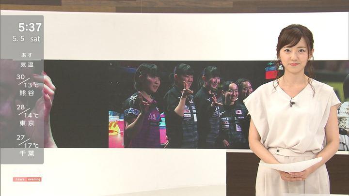 2018年05月05日内田嶺衣奈の画像04枚目