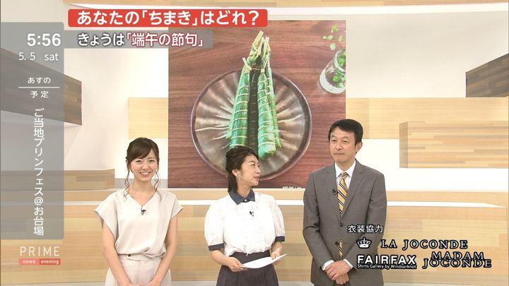 2018年05月05日内田嶺衣奈の画像08枚目