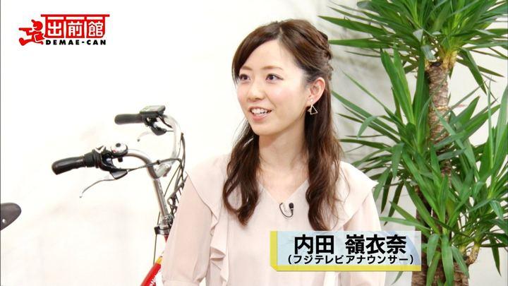 2018年05月06日内田嶺衣奈の画像02枚目