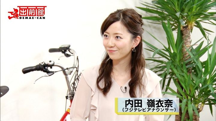 2018年05月06日内田嶺衣奈の画像03枚目