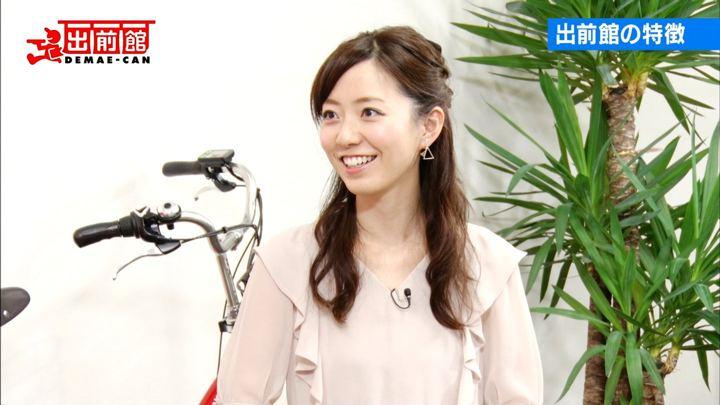2018年05月06日内田嶺衣奈の画像04枚目