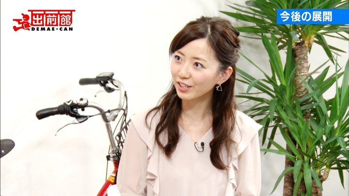 2018年05月06日内田嶺衣奈の画像06枚目