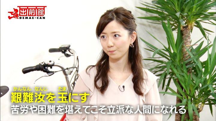 2018年05月06日内田嶺衣奈の画像09枚目