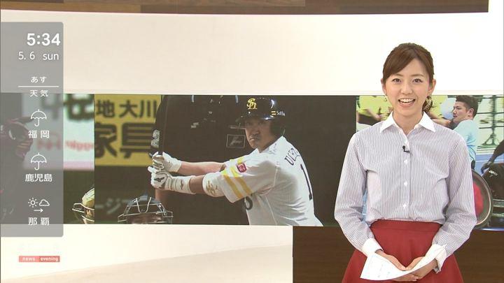 2018年05月06日内田嶺衣奈の画像11枚目