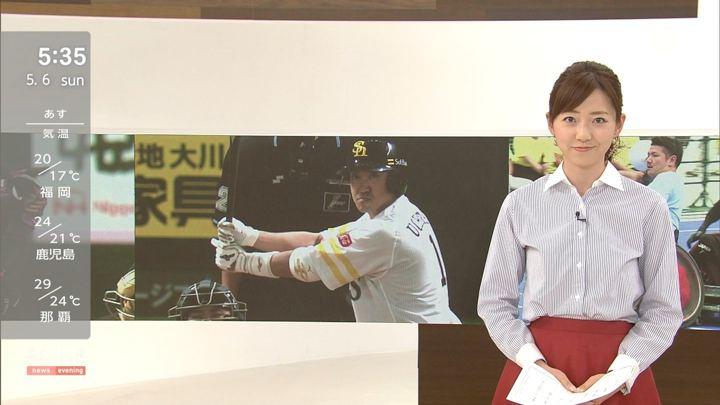 2018年05月06日内田嶺衣奈の画像12枚目