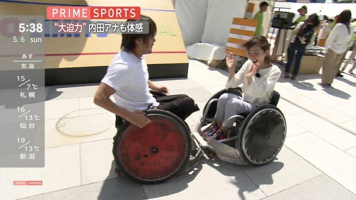 2018年05月06日内田嶺衣奈の画像18枚目