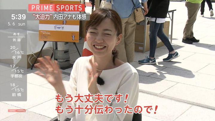 2018年05月06日内田嶺衣奈の画像25枚目