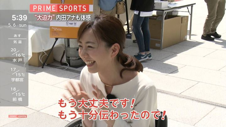2018年05月06日内田嶺衣奈の画像26枚目
