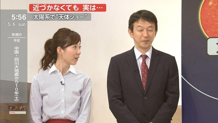 2018年05月06日内田嶺衣奈の画像29枚目