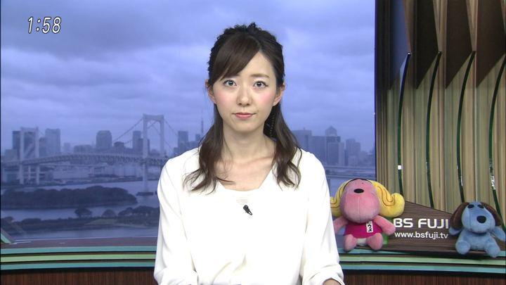 2018年05月09日内田嶺衣奈の画像01枚目