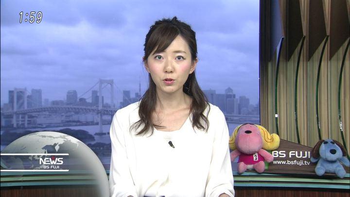 2018年05月09日内田嶺衣奈の画像03枚目