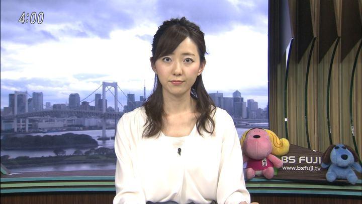 2018年05月09日内田嶺衣奈の画像04枚目