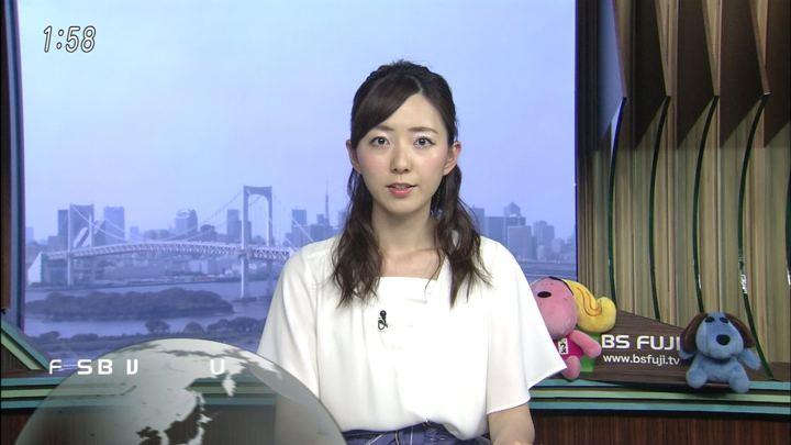 2018年05月16日内田嶺衣奈の画像01枚目