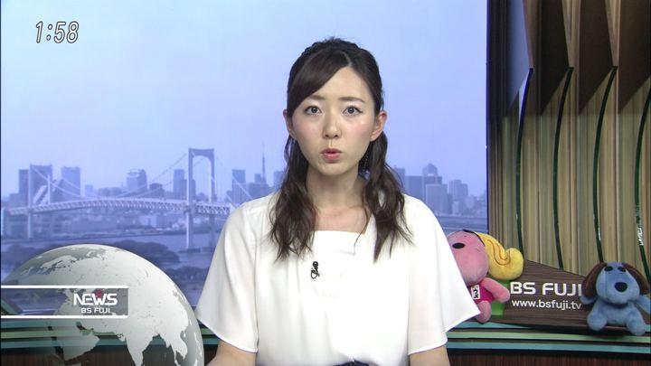 2018年05月16日内田嶺衣奈の画像03枚目