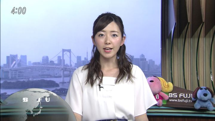 2018年05月16日内田嶺衣奈の画像05枚目