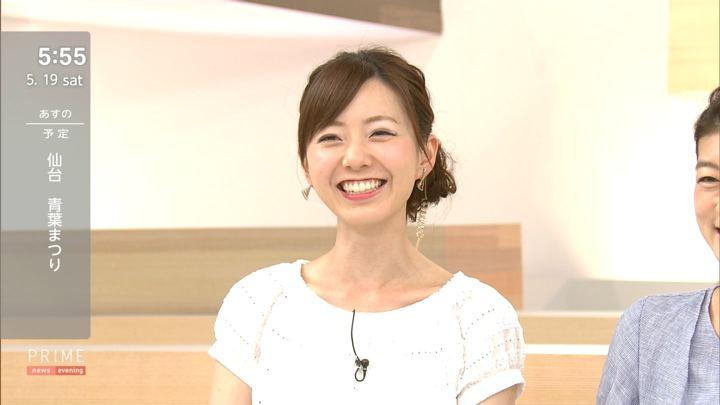 2018年05月19日内田嶺衣奈の画像09枚目