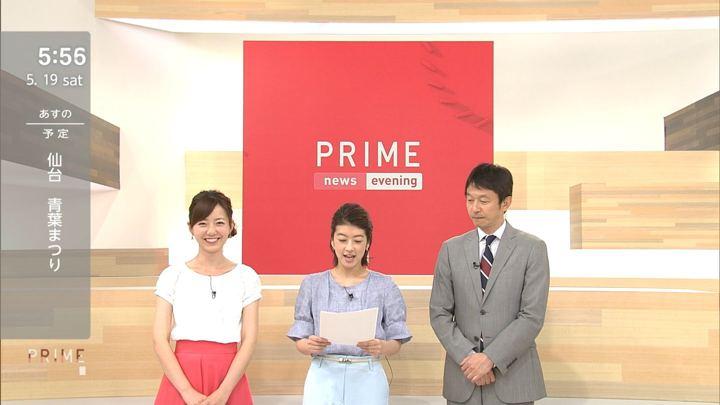 2018年05月19日内田嶺衣奈の画像10枚目