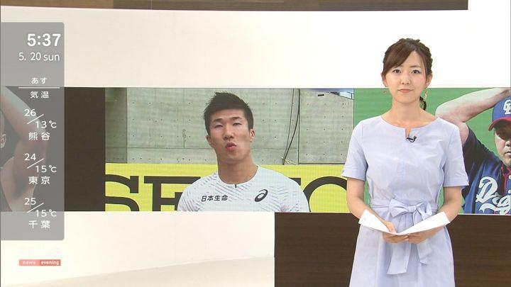 2018年05月20日内田嶺衣奈の画像02枚目