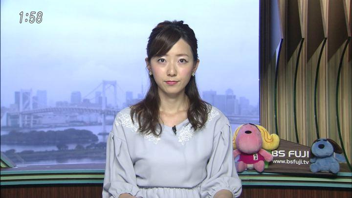 2018年05月23日内田嶺衣奈の画像01枚目